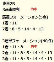 dr69_1.jpg