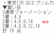 fs69_1.jpg