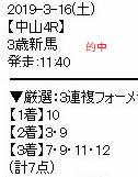 he316_3.jpg