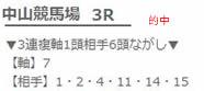 he324_1.jpg