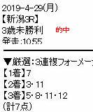 he429_2_1.jpg