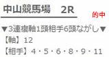 he47_2.jpg