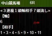 ho324_1.jpg