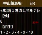 ho324_3.jpg