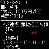 ho32_4.jpg