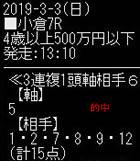 ho33_4.jpg