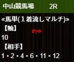 ho413_2.jpg