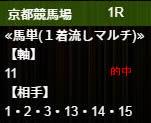 ho525_1.jpg