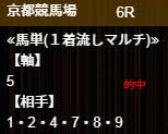 ho54_3.jpg