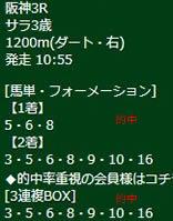 ike323_1.jpg