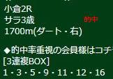 ike32_1.jpg