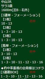 ike331_1.jpg
