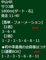 ike33_1.jpg