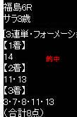 ike421_2.jpg
