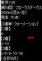 ike421_3.jpg