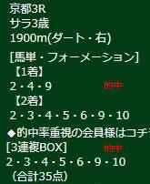 ike55_2.jpg