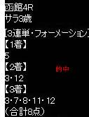 ike616_4.jpg