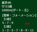 ike622_1.jpg