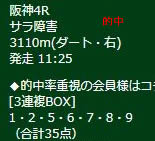 ike69_1.jpg