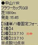 kd316_4.jpg
