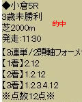 kd32_4.jpg