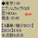kd69_3.jpg