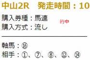 kin323_1.jpg