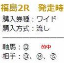 kin413_1.jpg