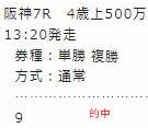 main317_2.jpg