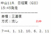 main323_2.jpg