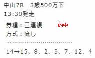 main32_1.jpg