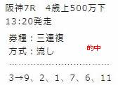 main33_1.jpg