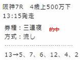 main413_2.jpg