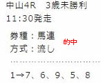 main414_1.jpg