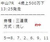 main414_2.jpg