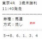 main420_1.jpg