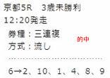 main421_1.jpg