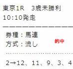 main427.jpg