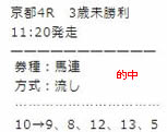 main512_1.jpg