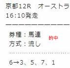 main518_2.jpg