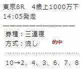 main54_2.jpg