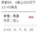 main55_2.jpg
