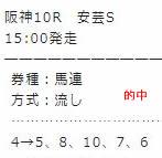 main69_1.jpg