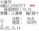 min32_3.jpg