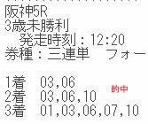 min33_4.jpg
