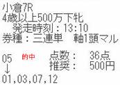 min33_5.jpg