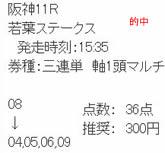 min36_2.jpg
