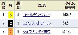 nakayama2_316.jpg