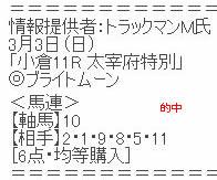 one33.jpg