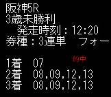 ore316_3.jpg